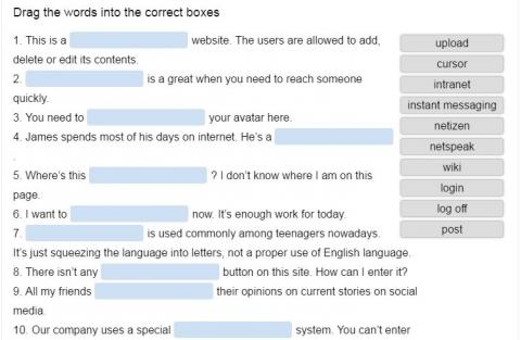 internet online vocabulary quiz pic